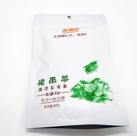 干裙带菜 80g/袋*3袋