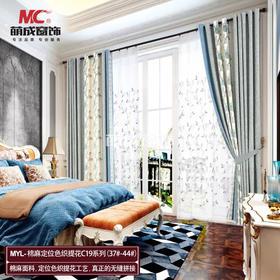 布料/提花系列/MYL-棉麻定位色织提花C19系列36#-44#(门幅高3米,无缝拼接)