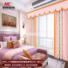 布料/提花系列/MYL-棉麻定位色织提花C19系列27#-35#(门幅高3米,无缝拼接)