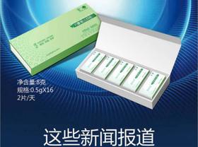 口卫士抗氧健齿杨抑菌片