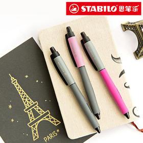 德国stabilo思笔乐中性笔水笔学生用考试专用笔碳素黑色水性签字笔芯0.5mm小清新圆珠笔女可爱创意笔文具用品(5支装)