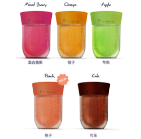 49选5【告别高热量饮料】神奇魔力气味杯 双层 喝水像喝果汁一样的神奇 魔力饮料水杯