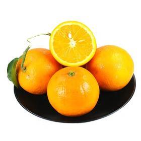 夏橙秭归脐橙香甜多汁手剥孕妇果十斤装