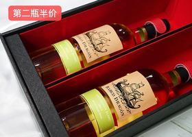 【新品上市】龙舟长相思干白葡萄酒 第二支半价