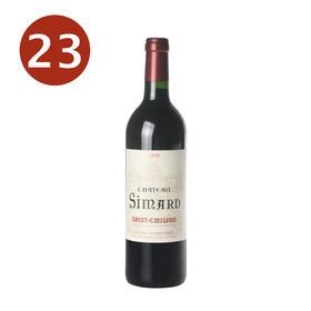 【23号酒】1998年司马德酒庄干红葡萄酒Château Simard St. Emilion AOC rouge 1998