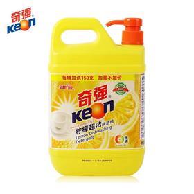 奇强柠檬超洁洗洁精-222577