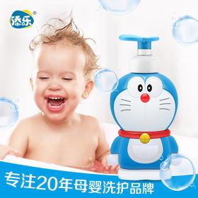 哆啦A梦洗发沐浴2合1  380g