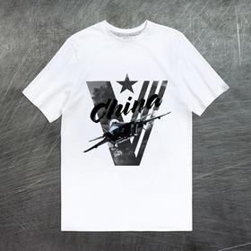 【军武出品】火力全开空军文化T恤