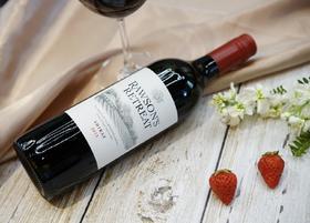【从心618】奔富洛神山庄设拉子干红葡萄酒