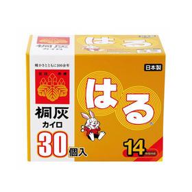 日本桐灰暖宝宝暖宫贴 | 缓解痛经 发热保暖 | 30片装【严选X滋补保健】