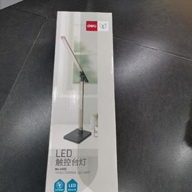 得力LED触控台灯4302