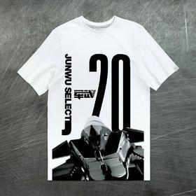 【军武出品】战机凯旋空军文化T恤