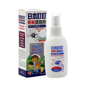 叮叮 驱蚊水、止痒膏、驱蚊贴