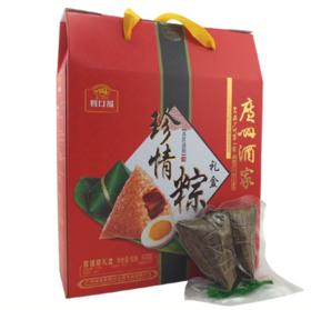 广州酒家珍情粽礼盒  920g/盒
