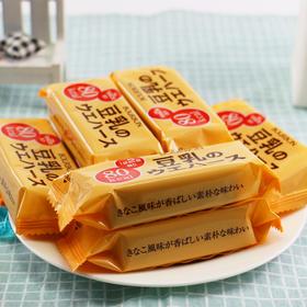 日本进口零食品布尔本bourbon波路梦豆乳威化饼干 | 日本原装进口 北海道牛乳 | 16枚入【严选X休闲零食】