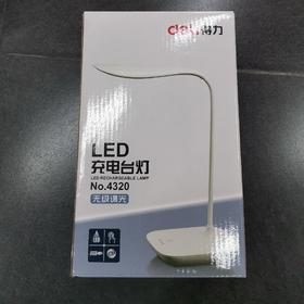 得力LED充电台灯4320
