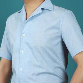 男士浅蓝(棉)/深蓝(麻)古巴领短袖衬衫