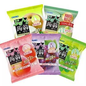 日本进口零食orihiro魔芋果冻蒟蒻果冻 |  提子/荔枝/菠萝 20g*6颗/1包【严选X休闲零食】