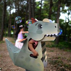 【儿童节爆款赠礼 抖音网红小恐龙拼接纸箱玩具 】BIG BANDS小飞龙儿童恐龙玩具纸箱 太萌了 这谁顶得住呀