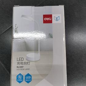 得力LED充电台灯4327