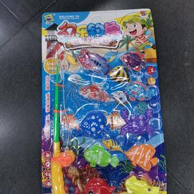 欢乐钓鱼555-501