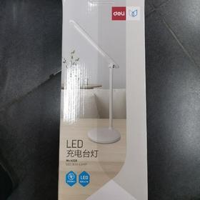 得力LED充电台灯4328