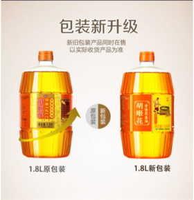 胡姬花古法花生油  1.8L/罐