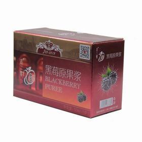 吉二零黑莓原果浆50ml*10瓶 小浆果营养饮料果汁