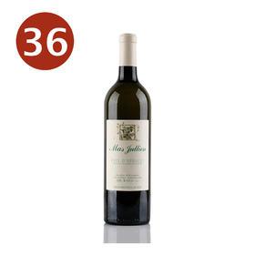 【36号酒】朱利安酒庄干白葡萄酒,2014 Domaine Mas Jullien - Pays de l'Herault blanc,2014