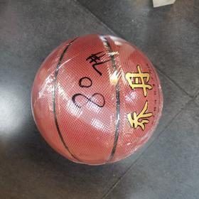 7号80元篮球