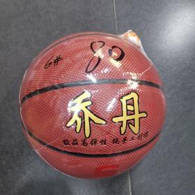 6号80元篮球