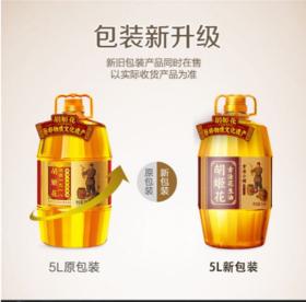 胡姬花古法花生油  5L/罐
