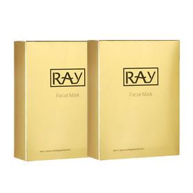 泰国进口丨【2份:高性价比.补水锁水】泰国RAY妆蕾 金色面膜 10片/盒*2