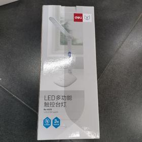 得力LED多功能触控台灯4325