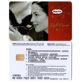 哈根达斯尊礼现金卡冰淇淋蛋糕礼品卡代金券全国通用 储值卡