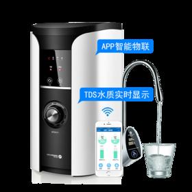 碧水源净水器 纳滤净水机 D601R 智能wifi 远程监测 去除有害物质 保留矿物元素