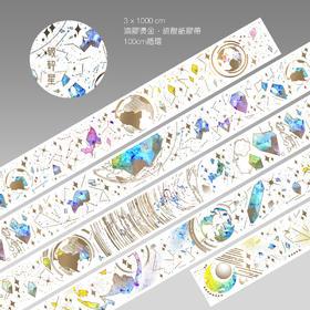 纸胶带-破碎星 台制烫金硫酸纸星座手帐原创整卷30mm by白冬