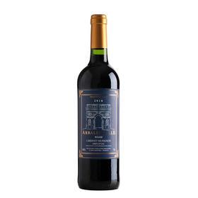 阿贝凯琪赤霞珠红葡萄酒 | 法国进口红酒  种植讲究 筛选严谨 | 750ml【严选X乳品茶饮】