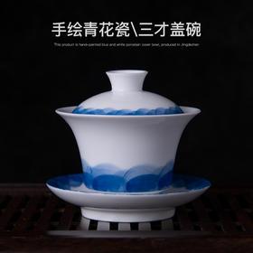 青花三才盖碗茶杯功夫泡茶碗白瓷单个大号景德镇陶瓷器茶具三炮台