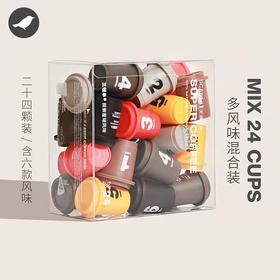 【预计3月份开始发货】SUPER 1-6 混合24颗装 / 三顿半超级即溶精品咖啡粉 冷萃冷泡拿铁纯黑咖啡