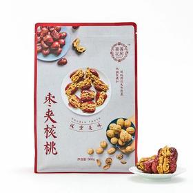 喜善花房 枣夹核桃 500g/袋