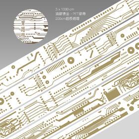 和纸胶带-电路板 台制烫金透明PET原创手帐整卷30mm by白冬