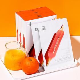 【熬夜必备】韩国FHD血橙急救睡眠修护面膜28ml*30片