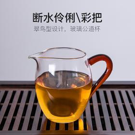 永利汇耐热玻璃分茶器公道杯彩色手把加厚功夫茶具公杯公平杯功道
