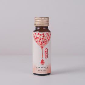 布咚千豆萃 | 独立瓶装 便携包装 祛湿瘦身 | 50g*10瓶【严选X滋补保健】