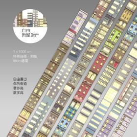纸胶带-自由街屋 台制特油建筑手帐素材整卷10mm by白冬