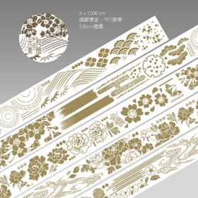 和纸胶带-和风元素 台制烫金透明PET花卉手帐整卷30mm by白冬