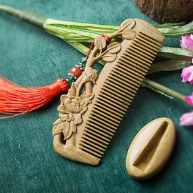 周广胜绿檀木梳雕花创意木梳送闺蜜礼物生日