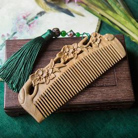 周广胜绿檀木梳创意木梳子 四季系列檀香木梳定制刻字送闺蜜礼物