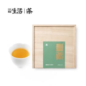 2014 五年陈福鼎白牡丹450g量藏木箱装(顺丰发货)